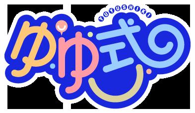 TVアニメ「ゆゆ式」公式サイト
